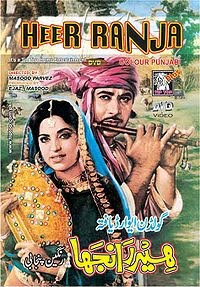 Heer Ranjha cover