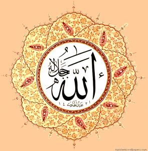 Allah_SWT_Islamic_images_Allah