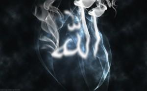 Islamic_Allah_Name_HD_Wallpaper_Calligraphy