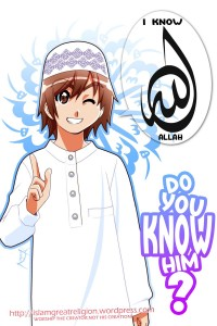 i_know_allah_3_2__by_nayzak-d4jrjfn