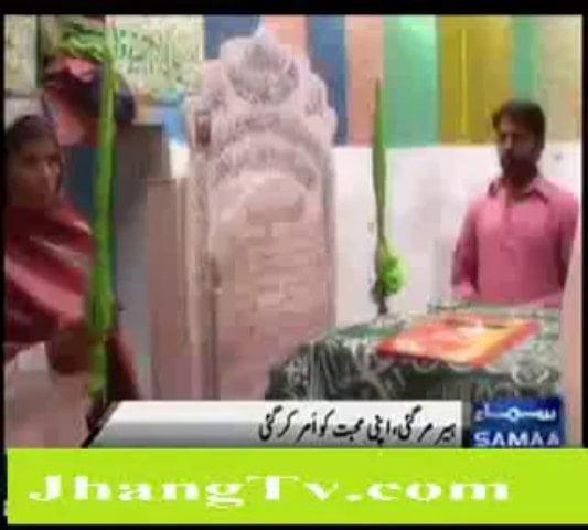 Mai Heer Urs 2013 Heer Ranjha Darbar Video