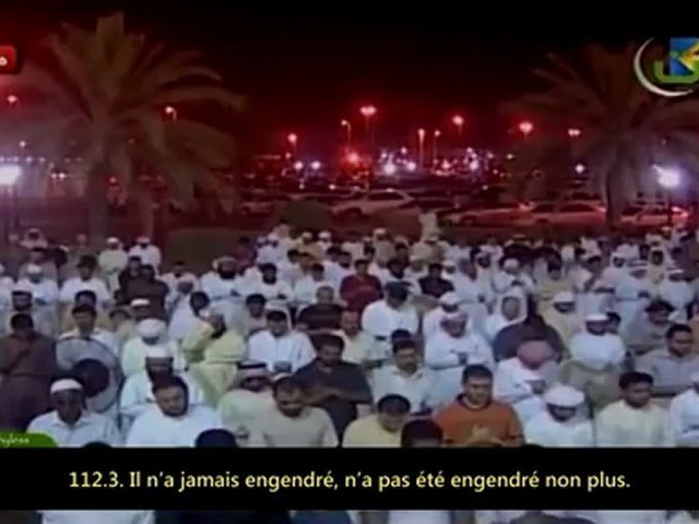 Sheikh Idriss Abkar (إدريس أبكر) récite la Sourates Al-Kâfirûn (109) et Al-Ikhlâss (112)