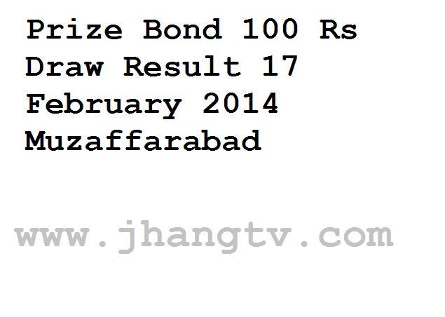 Prize Bond 100 Rs Draw Result 17 February 2014 Muzaffarabad
