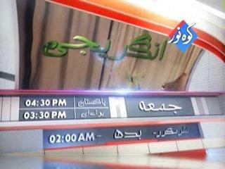 Angraji Kohenoor tv