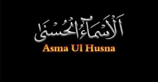 Asma ul Husna Full Video