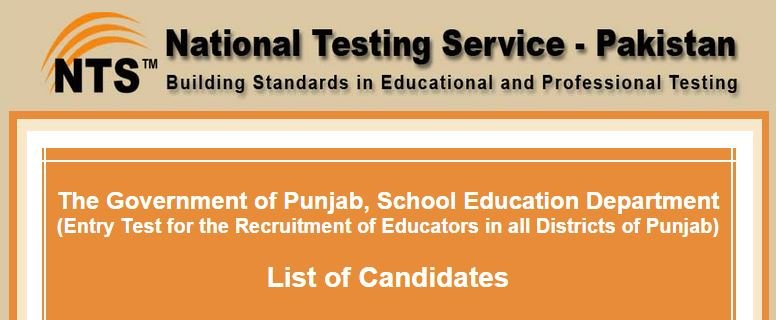 NTS Test Date Educators Districts Punjab