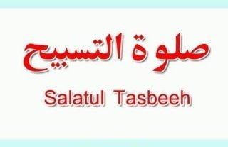 SALAT – UL – TASBEEH