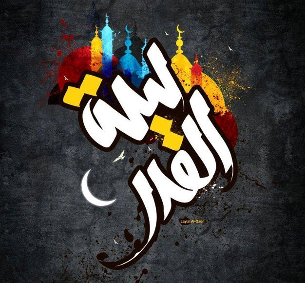 Shab e Qadar 27 Ramzan ki ibadat ky Wazaif