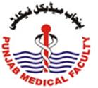 Vaccinator Result 2015 PMF Lahore