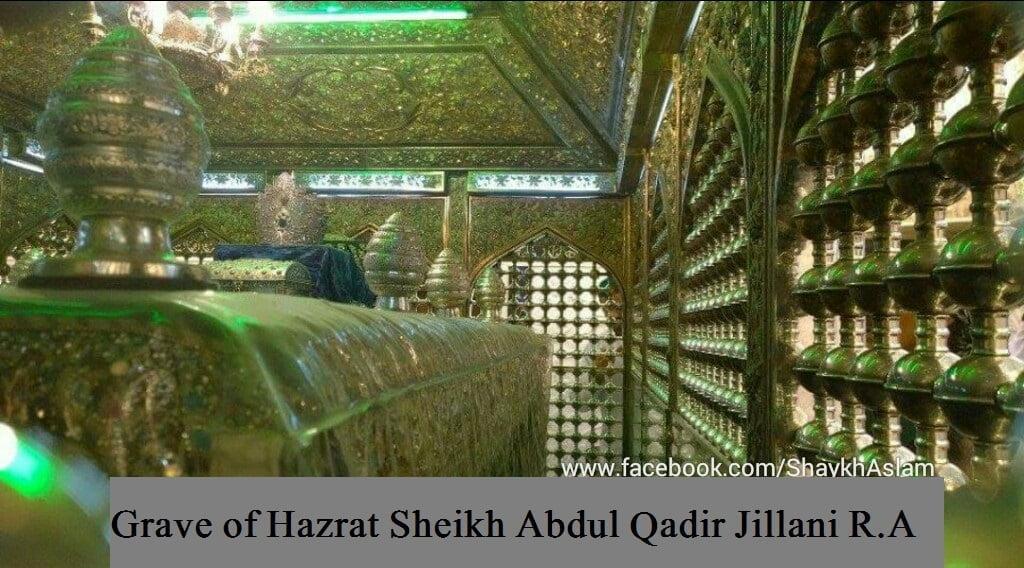 Grave of Hazrat Sheikh Abdul Qadir Jillani R.A