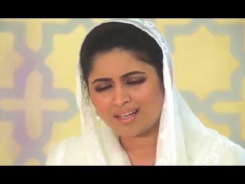 Most Beautiful Urdu Naat Shareef by Maya Khan (Must Listen