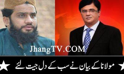 MPA Jhang Maulana Masroor Jhangvi Live Dunya News