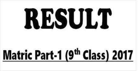 9th Class Result Faisalabad Board 2017 Gazette PDF Download