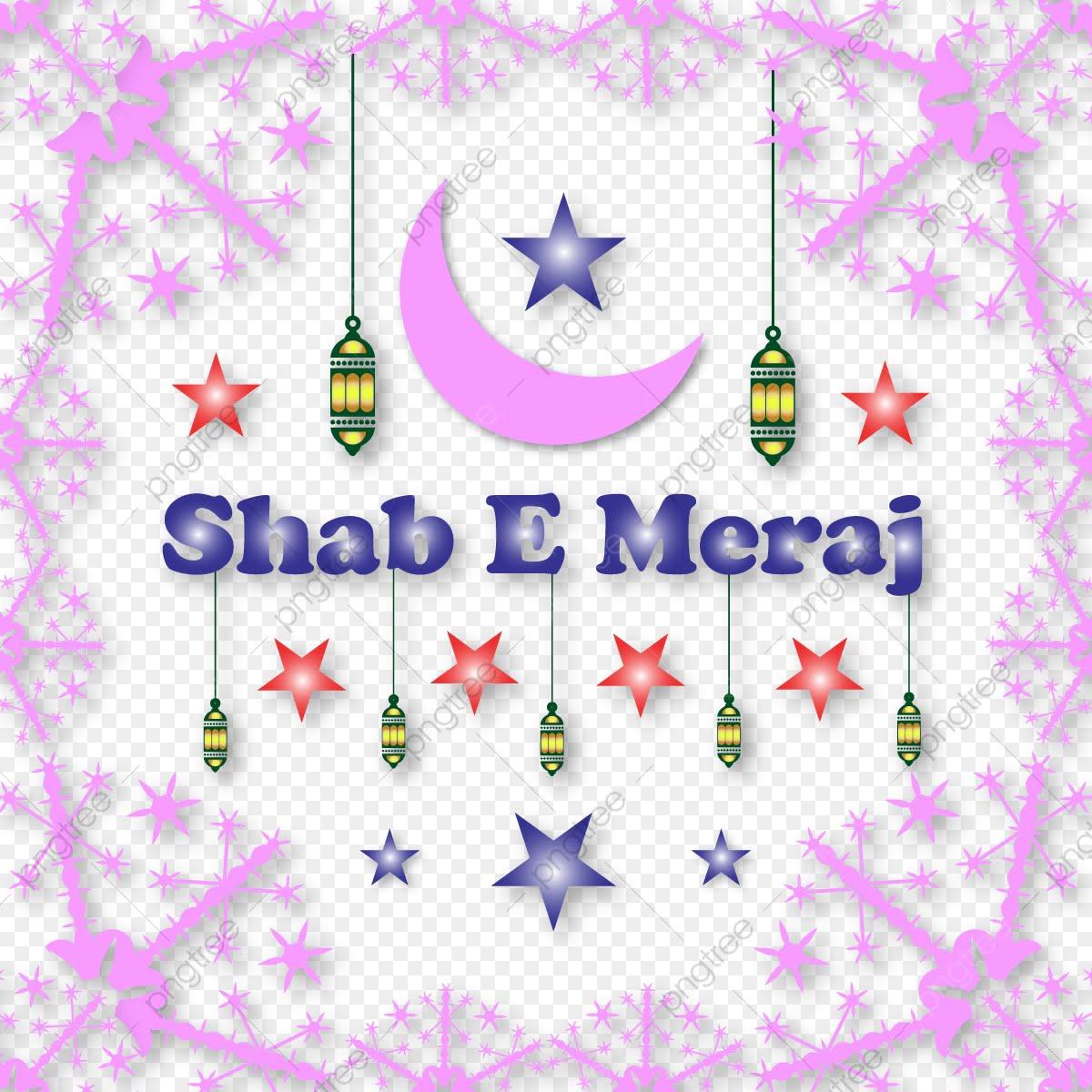 Shab e Miraj Date 2021: Islamic Event Calendar