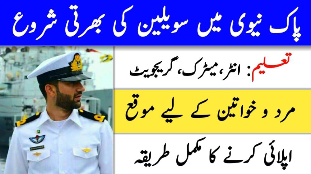 Navy Jobs as Civilian 2021